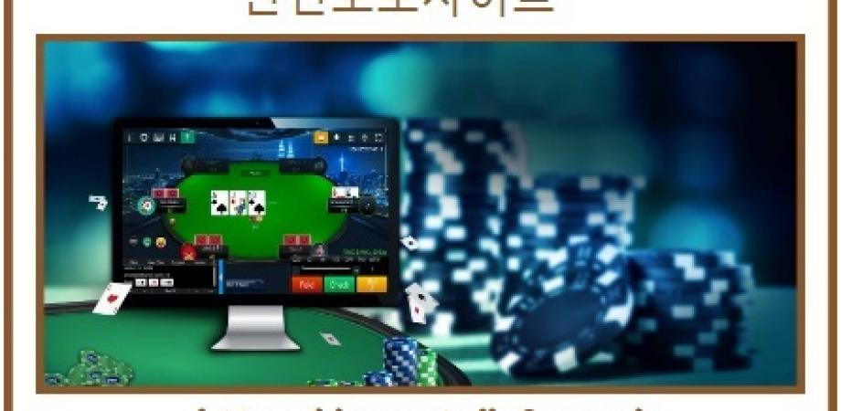 New Casino Online Provides Fun And Pleasure